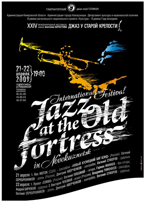 Jazz_Fest2009