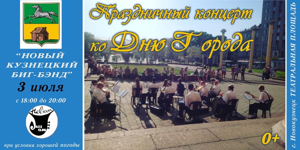 ДГ театральная площадь2
